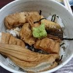59669466 - 穴子丼2000円