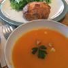 Keizugadenkafe - 料理写真:スコーンとサラダ、スープのセット(850円)(2016.12/初訪)