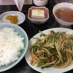 利来 - ♪青椒肉絲定食¥780