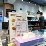 香港 贊記茶餐廳 - 香港 贊記茶餐廳 店内の様子