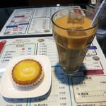 香港 贊記茶餐廳 - 香港式アイスミルクティーとエッグタルト