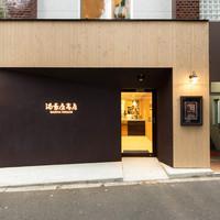 満寿屋商店 -