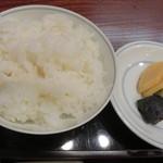割烹 堂島 - ご飯と漬物
