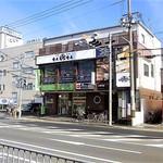 月島鉄板もんじゃもん - ライフ高槻城西町店の向かい