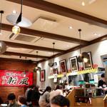 博多新風ラーメン食堂 - かなり賑わってます