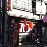 中華料理 萬来軒 - 外観昼①(2016年12月)