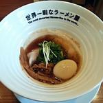 59678932 - 【WITCH'S RED + 味付玉子】¥800 + ¥50