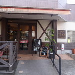 boulangerie JOE - 外観