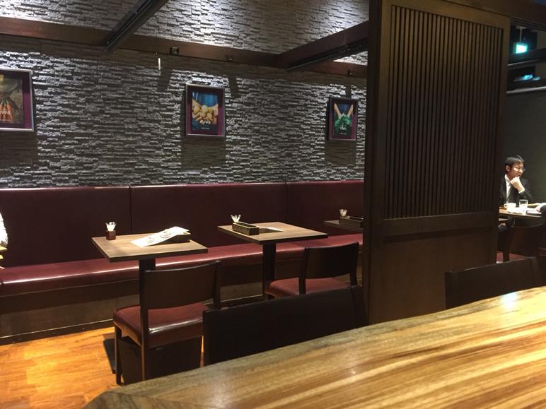 九志焼亭 大手町フィナンシャルシティー グランキューブ店