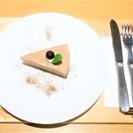 カフェ ボナペティ - 苺のケーキ ¥?