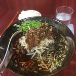 59683365 - 黒坦々麺大盛ライス付き900円