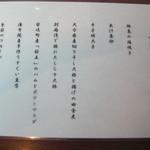 59683417 - 四季 朝食メニュー