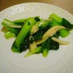 59683738 - 青菜とマコモ茸炒め