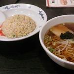 飛龍 - 料理写真:サービスセット(チャーハン+醤油ラーメン)