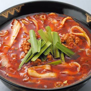 旨辛マーラー麺