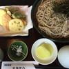 Sobachayamakibou - 料理写真:野菜セット ¥1080 お値打ちなセットでした☆。.:*・゜ ただ、ご飯も付いていないのにたくわん付きなのはお茶請けなのでしょうか。