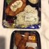 マルヨシセンター - 料理写真:(上)国産鶏チキン南蛮弁当398円、(下)広島県倉橋島産カキフライ5個パック 358円