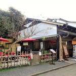 島の茶屋 あぶらや - 店舗