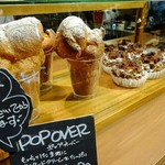 デン デン コーヒー - ポップオーバー、モコモコでおいしそう。