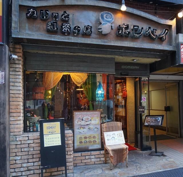新宿ボンベイ - [外観] お店 玄関付近 全景♪w