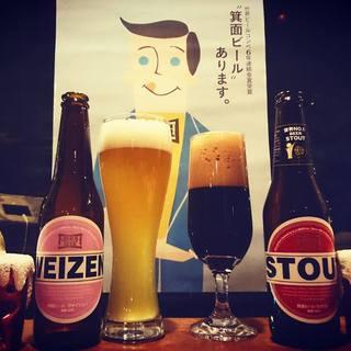月替わり地ビール