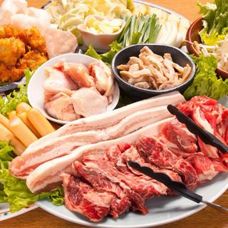 焼肉・BBQ・サムギョプサル・牛豚しゃぶしゃぶ食べ放題
