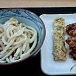 Marugameseimen - ぶっかけうどん・唐揚げ・ちくわの天ぷら(単品)