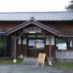 5970626 - 久永屋のある長陽駅