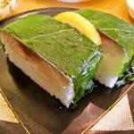 万太郎 - 鯖めはり寿司