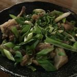 竹の館 - 再訪 牛すじポン酢(裏メニューらしい)