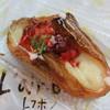 レフボン - 料理写真:苺デニッシュ 198円