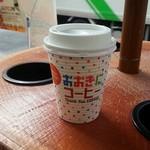 おおきにコーヒー - おおきにコーヒー@¥99