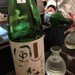 折衷旬彩 香月 - 201612再訪  風の森 秋津穂 純米