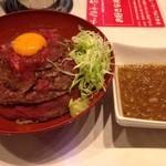 59710451 - ローストビーフ丼(メガ)、牛すじカレールー