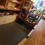 北海道雑貨とORGANIC DRINK STAND 山麓デザイン -