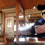 蒜山食堂 - ビーバップ兄弟と目玉おやじ・・・
