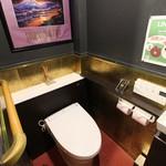 居酒屋 y's家 孝 - きれいなトイレ、自慢なんです