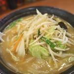 59728996 - 新 味噌野菜ラーメン(637円)