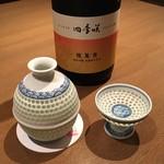 御料理 堀川 - 四季咲〜楓蔦黄〜露葉風純米吟醸生原酒