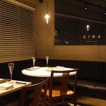 CINA New Modern Chinese -