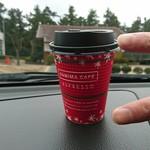 ファミリーマート - ドリンク写真:2016年12月 ホットコーヒーと誰かの指がw