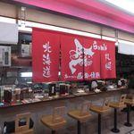 らぁめん in EZO - らぁめん in EZO 神戸店 麺ロード(三宮)