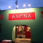 トルコ料理 アセナ - 一軒家レストラン