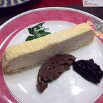 トルコ料理 アセナ - デザート