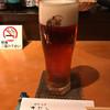 さなみ - ドリンク写真:琥珀エビス中500円(税別)