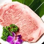 和牛・焼肉・食べ放題 肉屋の台所 - 絶品!厚切りサーロイン