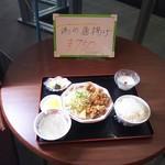 レストラン至誠 くにびきメッセ店 - レストラン至誠 鶏の唐揚げ 750円(2016.11.24)