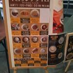 レストラン至誠 くにびきメッセ店 - メニュー表(2016.11.24)