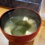 コダ・ザック - 味噌汁付きです。