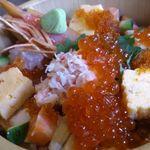 小樽海鮮丼エン - 海鮮ひつまぶし(アップ)